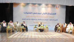 Suudi Arabistan KadınKomisyonu