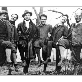 Attila József: Fotoğraf